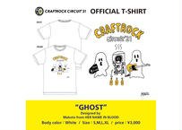 CRAFTROCK CIRCUIT '21 OFFICIAL T-Shirts -GHOST-