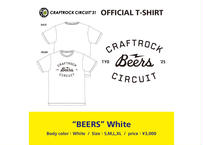 """CRAFTROCK CIRCUIT '21 OFFICIAL T-Shirts -""""BEERS"""" White-"""