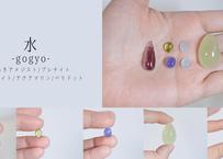【天然石ルースセット】水-gogyo- プレナイト/タンザナイト/ペリドット/穴あきアメジスト/アクアマリン