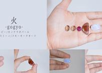 【天然石ルースセット】火-gogyo- ルビー/カンテラオパール/ムーンストーン/スモーキークオーツ