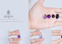 【天然石ルースセット】金-gogyo- アメトリン/アメジスト/ガーネット/アイオライトサンストーン