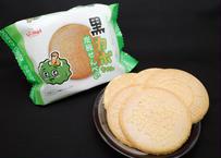 【備前黒皮かぼちゃ】<1ケース(20個入)> 黒カボちゃん炭酸せんべい
