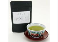 【a-3】特蒸し茶 No.6 2021