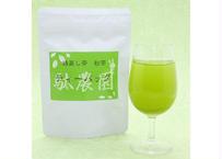 【a-21】特蒸し茶 粉茶ティーバッグ 2021 ティーポット用5g