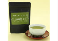【a-15】特蒸し茶 よんこん NN27 2021