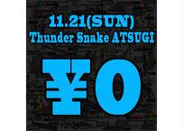 11月21日(日)Thunder Snake ATSUGI_無料チケット