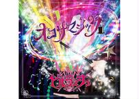 2nd Maxi Single『オコサマジック』A-TYPE