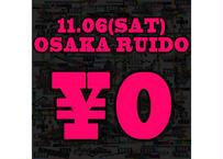 11月06日(土)OSAKA RUIDO_無料チケット
