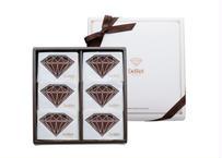【2月受け取り】ダイヤモンド フォンダンショコラ6個入