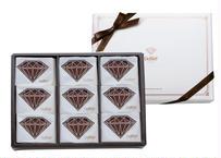【2月受け取り】ダイヤモンド フォンダンショコラ9個入