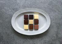 ご好評により追加製造分その2.バターとチョコレートを組み合わせたバターチョコレートを少しずつ楽しめるデギュスタシオン(発送目安:注文から1ヶ月〜2ヶ月)