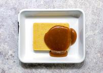 めざましテレビで紹介!「安納芋キャラメルバタースコッチバターケーキ」鹿児島県産の安納芋と焦がしバターにバタースコッチソース(発送目安:注文から1ヶ月〜2ヶ月)