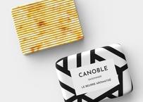 香るバター「ブール アロマティゼ」ブリュレ  キャトル(発送目安:注文から1ヶ月〜3ヶ月)