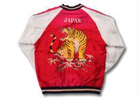 "TAILOR TOYO テーラー東洋スカジャン ACETATE SOUVENIR JACKET AGING MODEL""ROARING TIGER""×""JAPAN MAP""横須賀MIKASA"