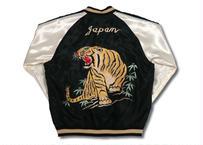 "TAILOR TOYO テーラー東洋 ACETATE SOUVENIR JACKET""ROARING TIGER"" × ""LANDSCAPE"""