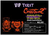 [豪華特典付き] プレミアムVIPチケット Cross Over Vol. 2 for VIP 10月22日まで販売