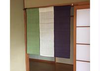 麻のれん 緑・生成り・紫 86センチ