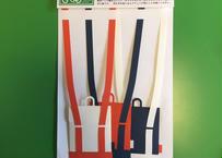 【夢のコラボ実現!】ケイオス!リュックサック 型ぽち袋3枚セット