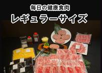 【00021006】■ 健康牛肉ちょうどいいレギュラーサイズ グラスフェッド牛肉100g☓8・ローストビーフ100g☓2・グラスフェッド100%ハンバーグ 5個