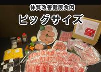 【00021006】■ 健康牛肉お徳用ビッグサイズ グラスフェッド牛肉100g☓16・ローストビーフ100g☓4・グラスフェッド100%ハンバーグ 10個