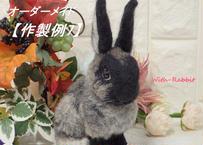 【作製例7】作製した作品の掲載だけで、こちらは商品ではございませんm(__)m  世界で一つの「愛らしうさぎ」(羊毛フェルト Ornament) With-Rabbit◆ウィズラビット