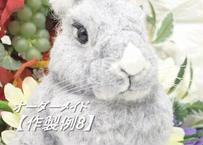 【作製例8】作製した作品の掲載だけで、こちらは商品ではございませんm(__)m  世界で一つの「愛らしうさぎ」(羊毛フェルト Ornament)  With-Rabbit◆ウィズラビット