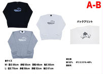 【OUTLET】クルーネックAランク全2種