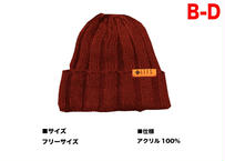 【OUTLET】ニット/キャップBランク全5種