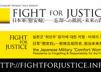 Fight for Justice カード(名刺大)