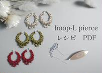 hoop-L  ダウンロードレシピ