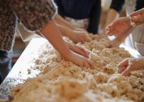 《百人の百姓しごと》オンライン味噌作り 「宮本みそ店」特選味噌キット