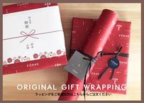 【11/15〜12/25限定】gift wrapping  |  ギフトラッピング  |