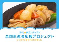 ワインラム肩モモスライス 400g ★青空レストラン・肉じゃが使用商品★