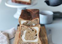 【NEW!!】ついにオンライン登場! 新作食パン「ほうじ茶ラテ~ホワイトチョコ&ピーカンナッツ~」は芳ばしいほうじ茶の香りとピーカンナッツの食感が絶妙なコンビネーション