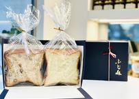 【大人気‼︎】ふじ森&北海道あずきと最高級ボルディエバターの食パンのハーフセット
