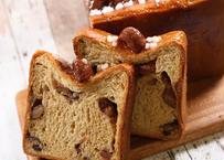 【完全予約制】プレミアムマロン〜Special Edition〜:食パン史上もっとも贅沢に。あまく煮詰めた栗がゴロゴロと練りこまれ、食感のアクセントにいちじくを効かせ、上品な甘みはメープルチップで。