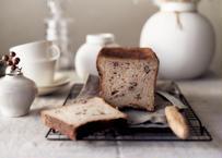 【大人気!!】北海道あずきと最高級ボルディエバターの食パン:そのままでも、軽くトーストしても♪最高級発酵バター「ボルディエ」とふっくらあずきのマリアージュを味わい尽くす!