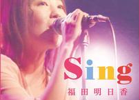 【CD】1stアルバム「Sing」