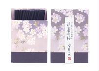 日本香堂 宇野千代のお線香 淡墨 ( うすずみ ) の桜 ミニ