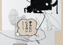 Mariko Ohashi:大橋麻里子 《Plot4》