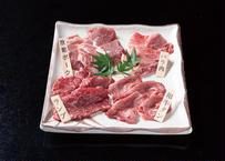 【焼肉】焼肉盛り合わせ 150g(御一人様分)