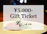 【LA VIE 1923】5,000円分ギフトチケット