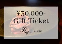 【LA VIE 1923】30,000円分ギフトチケット