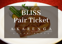 【AKARENGA STEAK HOUSE】ブリスコースペアチケット