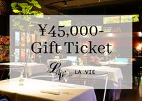 【LA VIE 1923】45,000円分ギフトチケット