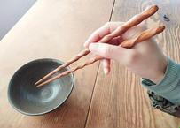 ねじり箸 短 作家:石引治