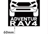 RAV4 ステッカー アドベンチャー 正方形