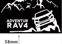 RAV4 ステッカー アドベンチャー 横長