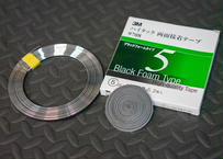 メッキモール/両面テープ 補修用 4m