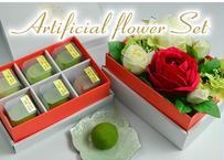 <口福餅とアーティフィシャルフラワー(リアル造花)セット>口福餅全種類6個詰め合わせとアーティフィシャルフラワーセット